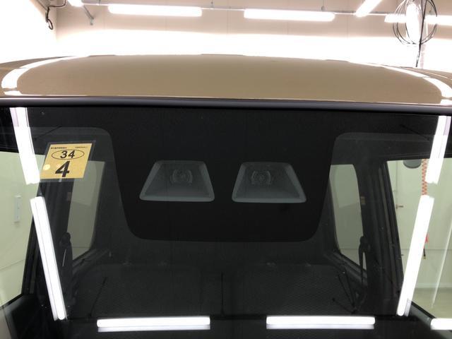 「ダイハツ」「ウェイク」「コンパクトカー」「群馬県」の中古車19