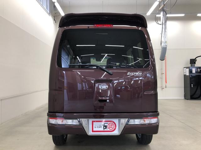 カスタムターボRSリミテッド SAIII 4WDターボ車(3枚目)