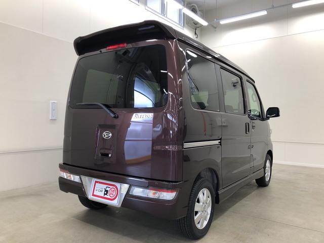 カスタムターボRSリミテッド SAIII 4WDターボ車(8枚目)