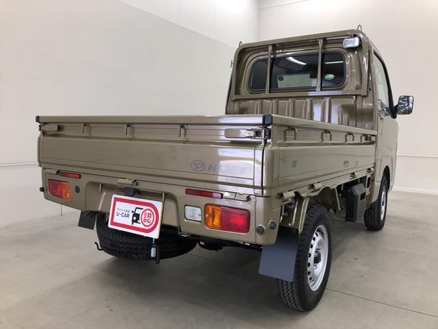 「ダイハツ」「ハイゼットトラック」「トラック」「群馬県」の中古車8