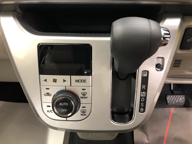 スタイルX リミテッド SAIII シートヒーター(11枚目)