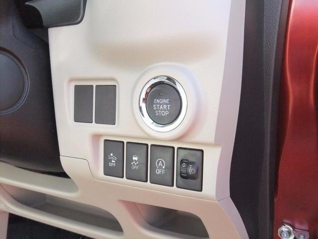 ダイハツ キャスト スタイルX SAII キーフリー オートエアコン