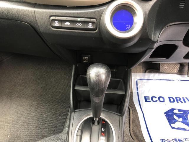 無断変速オートマチックの事で動力の伝達ロスが少なく環境にやさしく、燃費や走行にも好影響となり今後も増えていくオートマチックミッションです。