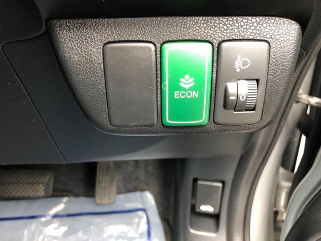 エアコンやオートマを燃費が良くなるように制御する『ECON』スイッチ付き! スイッチを『オン』するだけで燃費が良くなります!