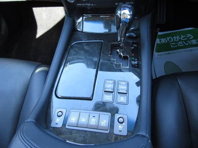 レクサス LS LS600h バージョンU Iパッケージ プリクラ レーダー