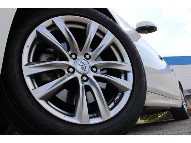 日産 フーガハイブリッド ベースグレード ワンオーナー BOSE 自動ブレーキ 全周囲