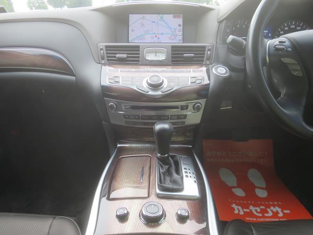 日産 フーガハイブリッド VIPパッケージ セミアニリン本革 レーダークルーズ HDD