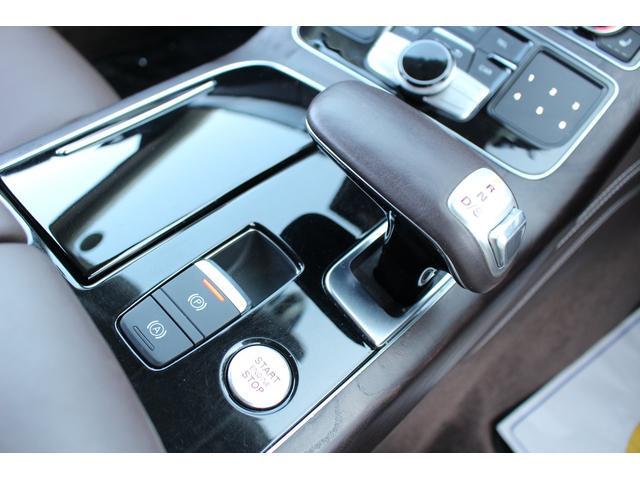 アウディ アウディ A8 4.0TFSIクワトロ デザインセレクション ワンオーナー