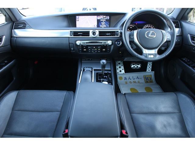 レクサス GS GS450h Fスポーツ 黒革エアシート レーダークルーズ