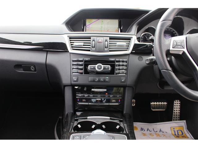 E250ブルーエフィシェンシーワゴン アバンギャルド AMG(16枚目)