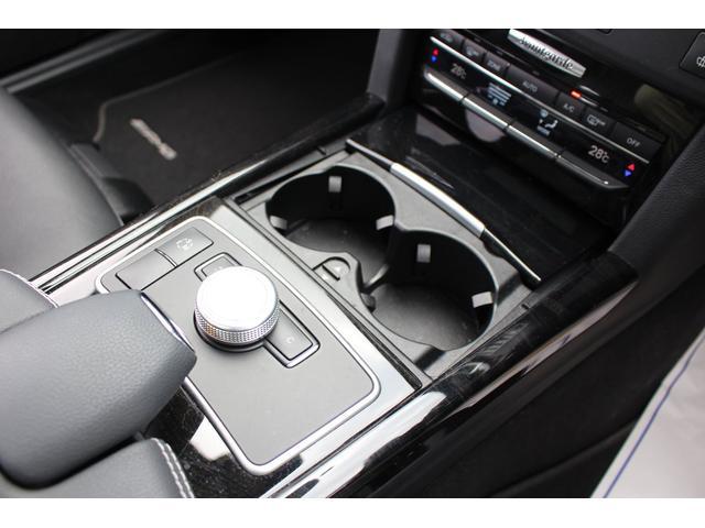 E250ブルーエフィシェンシーワゴン アバンギャルド AMG(18枚目)