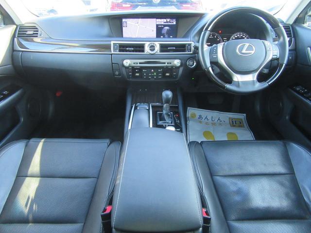 レクサス GS GS350 バージョンL 黒革 サンルーフ レーダークルーズ
