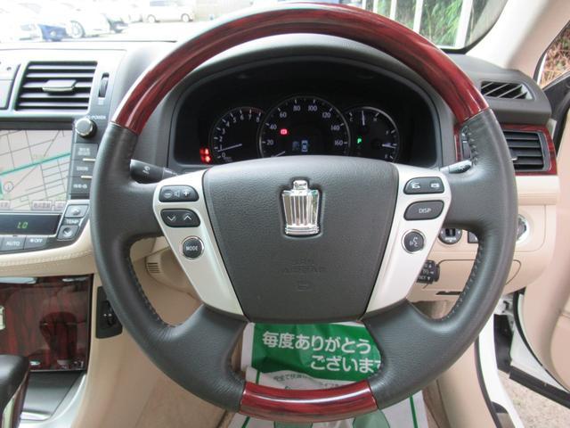 トヨタ クラウン 3.0ロイヤルサルーン アニバーサリーED 本革エアシート