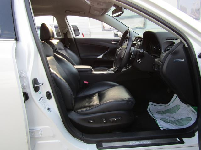 IS250 バージョンL メーカーHDDナビ 黒革シート シートヒーター シートエアコン フルセグ バックカメラ クルーズコントロール パワーシート シートメモリー パドルシフト 純正17インチアルミホイール(22枚目)