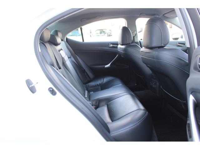 IS250 バージョンL メーカーHDDナビ 黒革シート シートヒーター シートエアコン フルセグ バックカメラ クルーズコントロール パワーシート シートメモリー パドルシフト 純正17インチアルミホイール(26枚目)