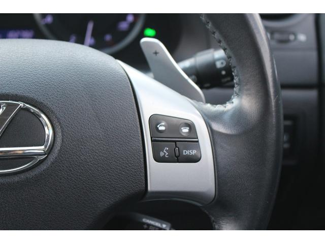 IS250 バージョンL メーカーHDDナビ 黒革シート シートヒーター シートエアコン フルセグ バックカメラ クルーズコントロール パワーシート シートメモリー パドルシフト 純正17インチアルミホイール(38枚目)