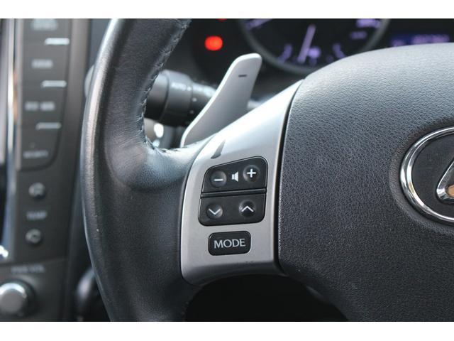 IS250 バージョンL メーカーHDDナビ 黒革シート シートヒーター シートエアコン フルセグ バックカメラ クルーズコントロール パワーシート シートメモリー パドルシフト 純正17インチアルミホイール(39枚目)