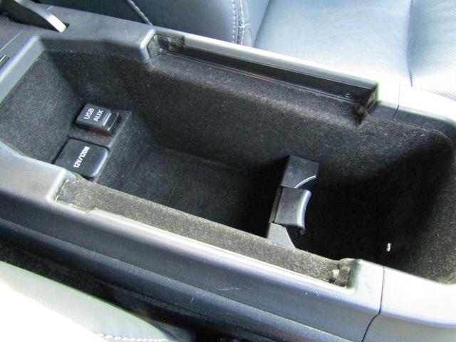 IS250 バージョンL メーカーHDDナビ 黒革シート シートヒーター シートエアコン フルセグ バックカメラ クルーズコントロール パワーシート シートメモリー パドルシフト 純正17インチアルミホイール(45枚目)