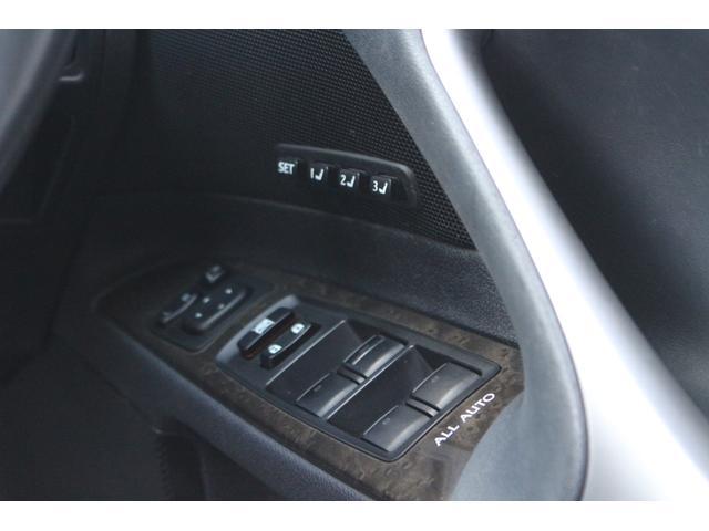 IS250 バージョンL メーカーHDDナビ 黒革シート シートヒーター シートエアコン フルセグ バックカメラ クルーズコントロール パワーシート シートメモリー パドルシフト 純正17インチアルミホイール(48枚目)