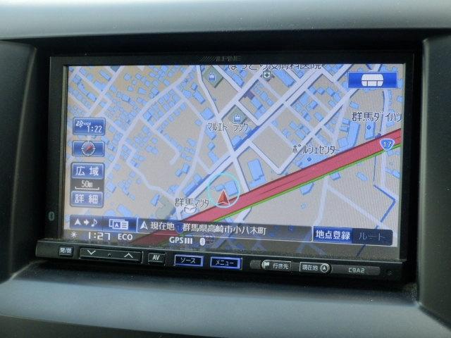マツダ ビアンテ i-stop スマートエディション HDDナビ バックカメラ