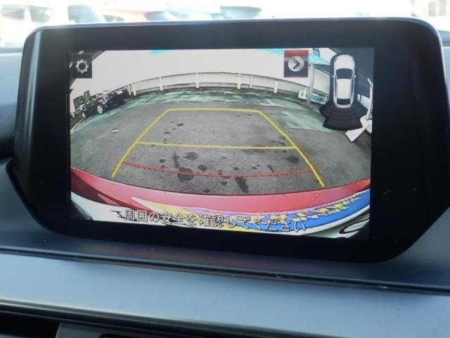 マツダ アテンザセダン XD Lパッケージ 2WD マツコネナビ バックカメラ BO