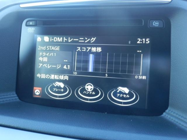 マツダ CX-5 XD Lパッケージ 4WD マツコネナビ バックカメラ