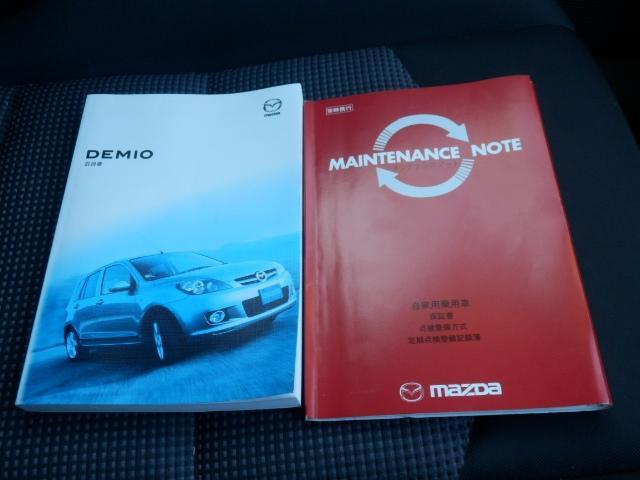 マツダ デミオ 1.3 カジュアル CD