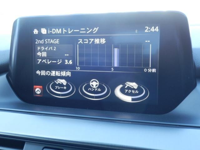マツダ アテンザセダン XD Lパッケージ 2WD マツコネナビ BOSE 19AW