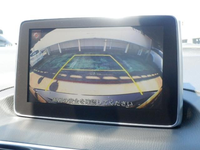 2.0 ハイブリッドS ナビ Bカメラ フルセグ ETC(9枚目)