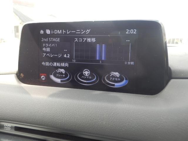 i-DMが無駄を抑えたスムーズな運転をサポートします。アクセルの踏みすぎや、ステアリングの切り過ぎなど無駄が潜んでいます。この無駄が少ない程、走りがスムーズで快適に楽しめてしかも燃料消費を抑えられます