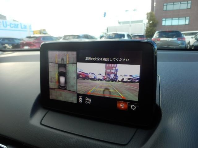 車両の前後左右い備えた計4つのカメラを活用し、車両上方から俯瞰したようなトップビューのほか、フロントビュー・リアビュー・左右サイドビューの映像をセンターディスプレイに表示し安全確認をサポート