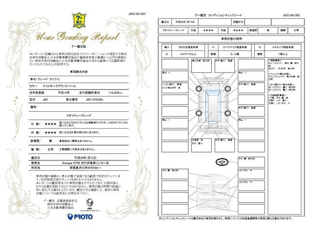 後期型ワンオーナー記録簿付AUX接続可CDプレイヤ寒冷地仕様(4枚目)