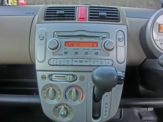 後期型ワンオーナー記録簿付AUX接続可CDプレイヤ寒冷地仕様(15枚目)