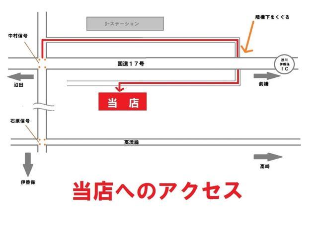 渋川伊香保インター沼田方面へ下りてすぐ!国道17号を挟んでDステーション様の向かい側です!