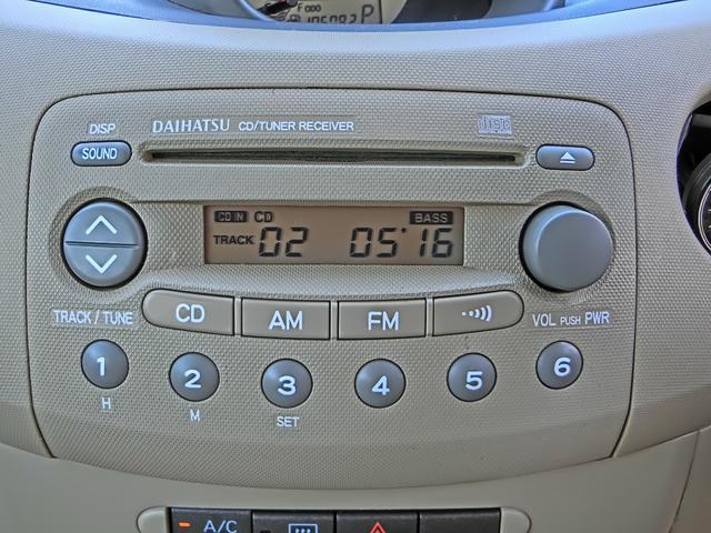 L 90度開閉ドア CDプレイヤー タイミングチェーン(15枚目)