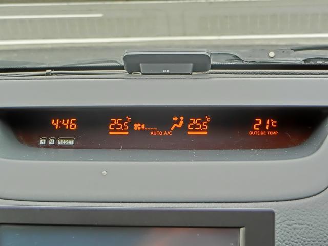 350GTプレミアムレザーパッケージ6MTエアロ革電動シート(14枚目)