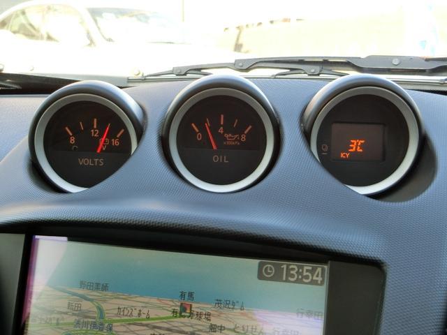 「日産」「フェアレディZ」「オープンカー」「群馬県」の中古車39
