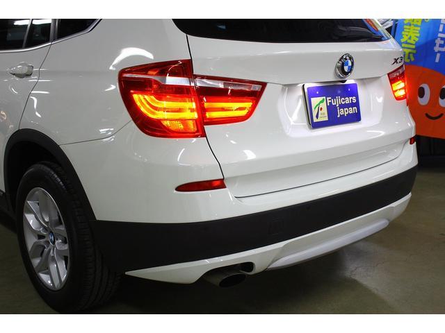 BMW BMW X3 xDrive 20i ハイラインパッケージ 黒革 ナビ