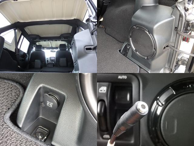クライスラー・ジープ クライスラージープ ラングラーアンリミテッド アルティテュード 4WD 限定200台車 黒革 SDナビ
