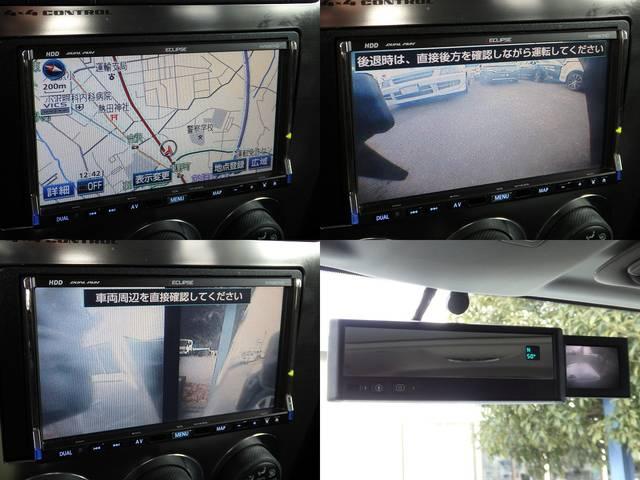 「ハマー」「ハマー H3」「SUV・クロカン」「茨城県」の中古車11