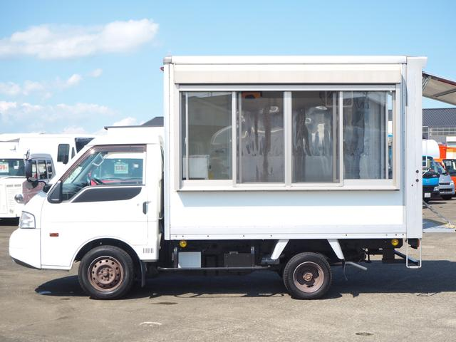 キッチンカー、ケータリングカー、移動販売車、移動スーパー、ペットトリミングカーの事ならフジカーズジャパンにお任せください!些細な事でも構いませんお気軽にご相談下さいませ。