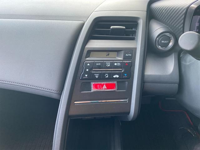 「ホンダ」「S660」「オープンカー」「茨城県」の中古車10