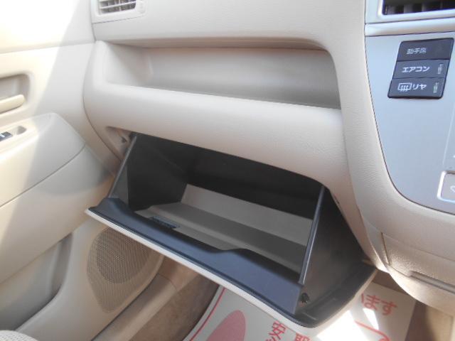 トヨタ ラウム Cパッケージ パワースライドドア キーレス