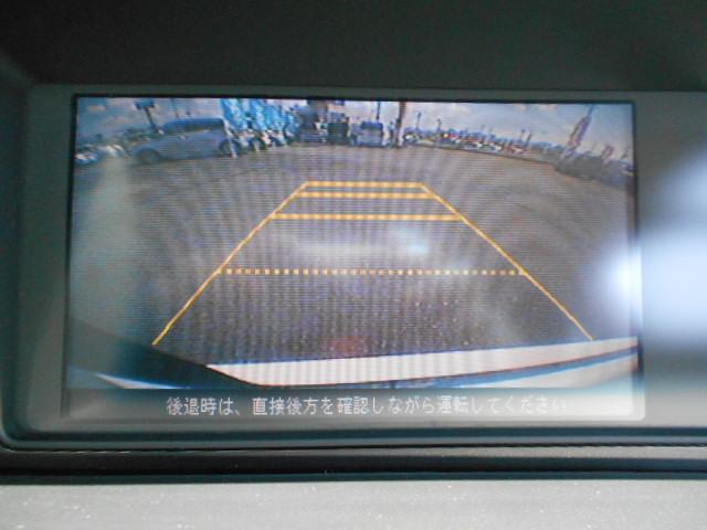 S HDDナビスペシャルパッケージ ワンオーナー(17枚目)
