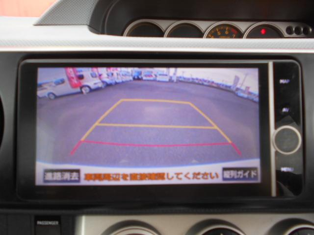 1.5X 純正HDDナビ バックカメラ(17枚目)