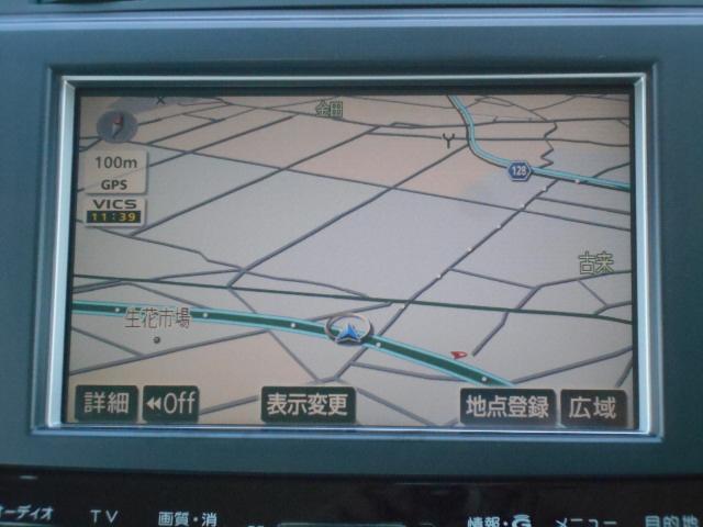 250G 社外16インチアルミ 純正HDDナビ バックカメラ(10枚目)