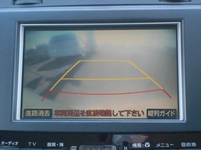 250G 社外16インチアルミ 純正HDDナビ バックカメラ(17枚目)
