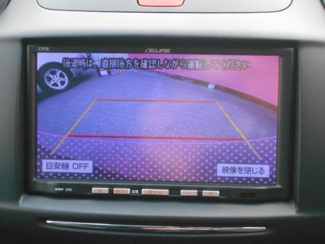 13C-V スマートエディション ワンオーナー バックカメラ ワンセグTV ETC(4枚目)