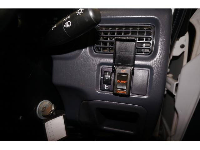 スバル サンバートラック ダンプ 三方開 4WD 5速 エアコン