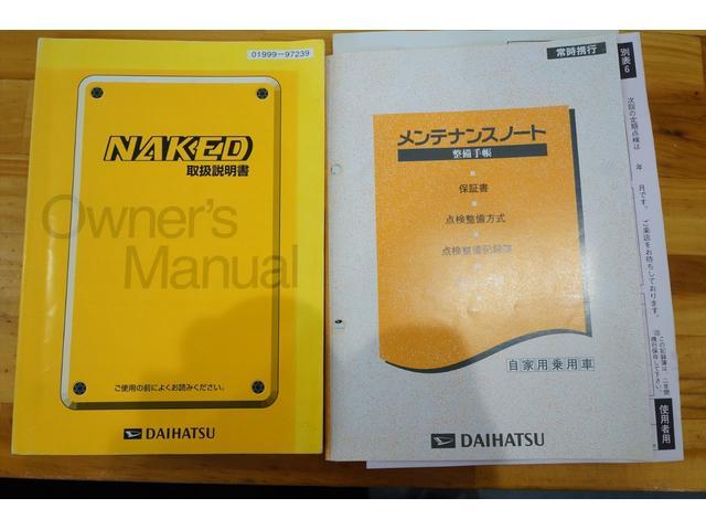 ハマー仕様 4WD 5MT CD 集中ドアロック(20枚目)